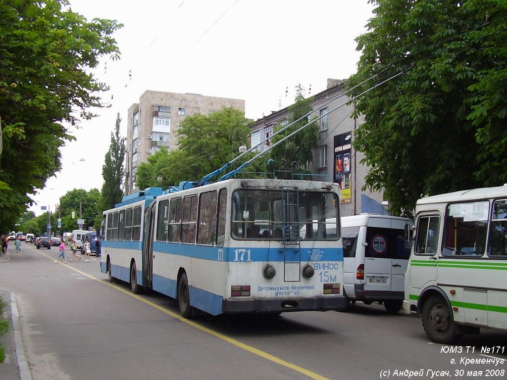 схема руху автотранспорту хмельницький